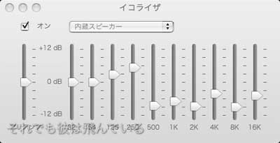 Macbook_3