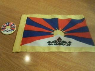 チベット国旗を手に入れました